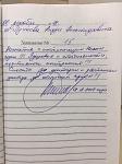 Тучков Андрей Александрович
